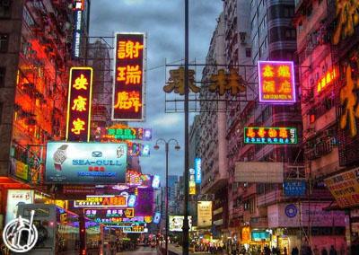 Paket Wisata Hongkong Halal 4H3M